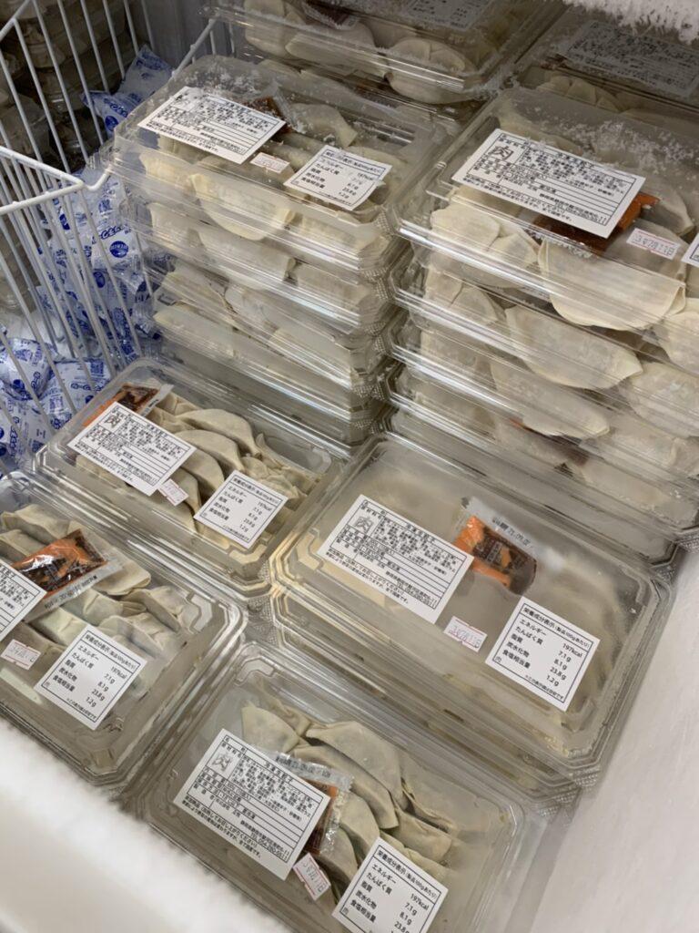 餃子研究所 製造直売所の餃子